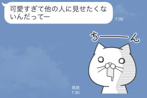 【動く限定無料スタンプ】タマ川 ヨシ子(猫)オール新作第7弾♪ スタンプ(2015年09月14日まで) (8)