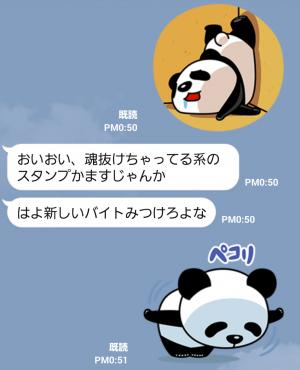 【限定無料スタンプ】パン田一郎 スタンプ(2015年09月21日まで) (12)