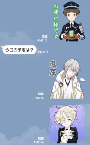 【公式スタンプ】刀剣乱舞-ONLINE- スタンプ (4)