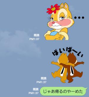 【公式スタンプ】動く!チップとデール(夏がいっぱい) スタンプ (7)