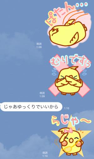 【オススメスタンプ】日常使える可愛いオカメ スタンプ (6)