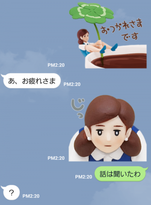 【アーティストスタンプ】コップのフチ子~リアル編~ スタンプ (3)