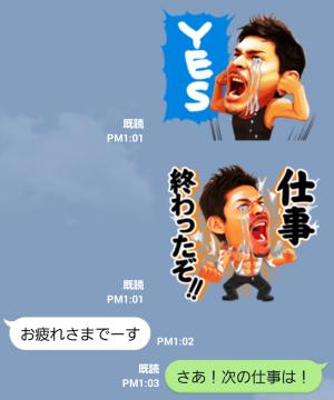 【芸能人スタンプ】泣くな!照英 スタンプ (3)