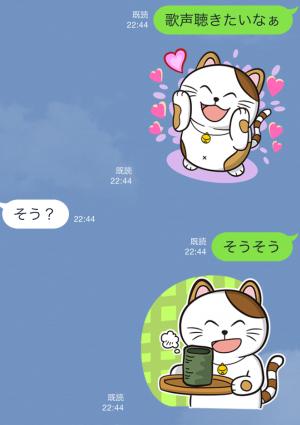 【隠しスタンプ】まねっきー スタンプ(2015年10月26日まで) (5)