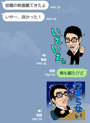 【音付きスタンプ】しゃべるおぎやはぎ スタンプ (3)