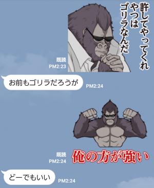 【ゲームキャラクリエイターズスタンプ】ゴリラ彼氏 スタンプ (6)