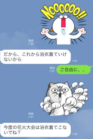 【動く限定無料スタンプ】タマ川 ヨシ子(猫)オール新作第7弾♪ スタンプ(2015年09月14日まで) (9)