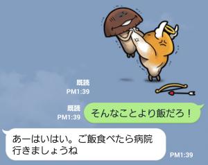 【ゲームキャラクリエイターズスタンプ】世界のなめこ図鑑スタンプ (7)