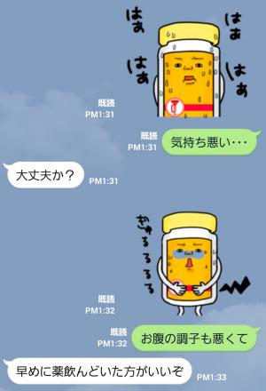 【企業マスコットクリエイターズ】正露丸兄妹。 スタンプ (4)