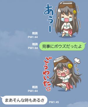 【ご当地キャラクリエイターズ】碧志摩メグ ちゃん スタンプ (5)