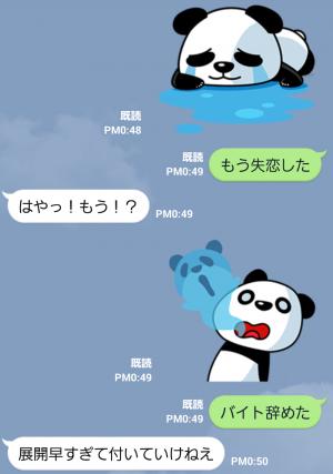 【限定無料スタンプ】パン田一郎 スタンプ(2015年09月21日まで) (11)
