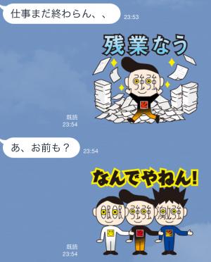【動く限定スタンプ】動く!みんみん3兄弟 スタンプ(2015年08月24日まで) (5)