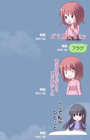 【萌えクリエイターズスタンプ】なにかと便利な少女スタンプ (5)
