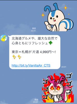 【音付きスタンプ】バニラエア x スポンジ・ボブ スタンプ(2015年08月24日まで) (4)