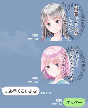 【萌えクリエイターズスタンプ】心の声スタンプ3 スタンプ (5)