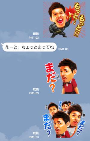【芸能人スタンプ】泣くな!照英 スタンプ (4)