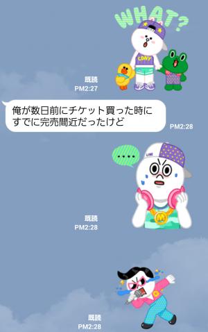 【公式スタンプ】LINEキャラ★Party Time スタンプ (5)