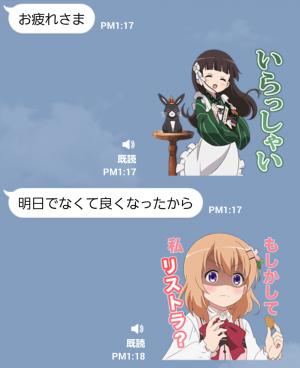 【音付きスタンプ】しゃべる ごちうさスタンプ (3)