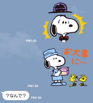 【公式スタンプ】スヌーピー★変装シリーズ スタンプ (5)