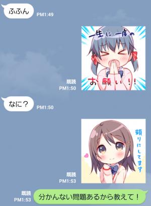 【萌えクリエイターズスタンプ】あなたにカンシャ☆女子高生スタンプ (7)