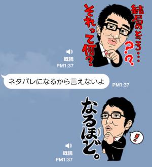 【音付きスタンプ】しゃべるおぎやはぎ スタンプ (5)