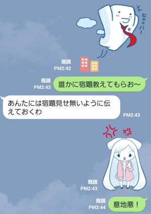【大学・高校マスコットクリエイターズ】こっトん&サラフ スタンプ (8)