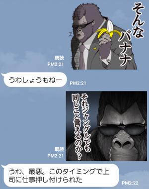 【ゲームキャラクリエイターズスタンプ】ゴリラ彼氏 スタンプ (5)