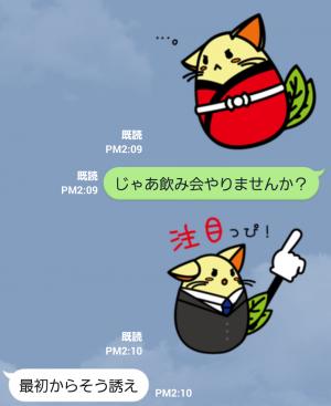 【大学・高校マスコットクリエイターズ】はっぴ スタンプ (8)