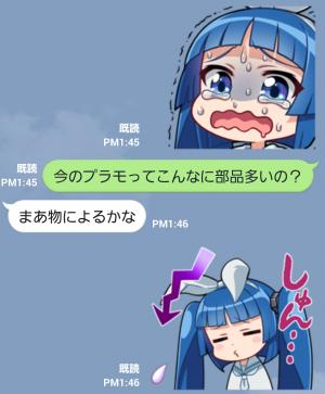【企業マスコットクリエイターズ】あるてぃめっと!ニパ子ちゃん スタンプ (6)