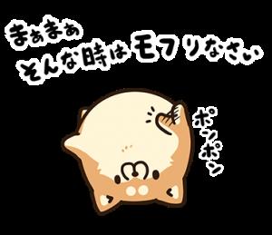 【クリエイターズスタンプランキング(8/2)】大人気の「ボンレス犬」シリーズ最新作「ボンレス犬(慈)」が初登場7位!「毒舌あざらしの一日」も27位と健闘