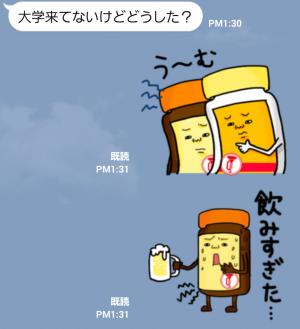 【企業マスコットクリエイターズ】正露丸兄妹。 スタンプ (3)