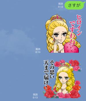 【隠し無料スタンプ】ヒロインメイク オリジナルスタンプ(2015年10月28日まで) (5)