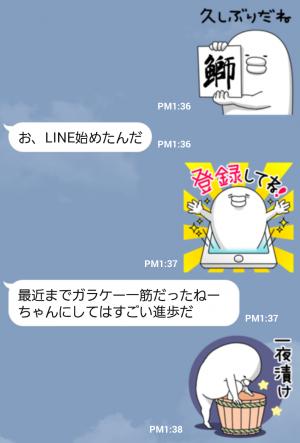 【アーティストスタンプ】やる気なし男 Vol.13 スタンプ (3)