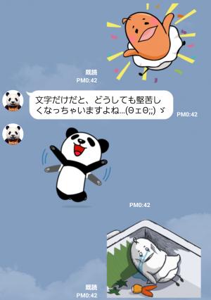 【限定無料スタンプ】パン田一郎 スタンプ(2015年09月21日まで) (5)