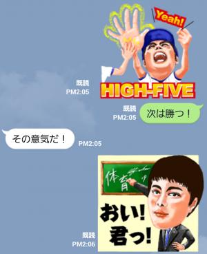 【スポーツマスコットスタンプ】それゆけ上原浩治! スタンプ (7)