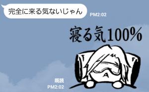 【テレビ番組企画スタンプ】モノ子ちゃん スタンプ (8)