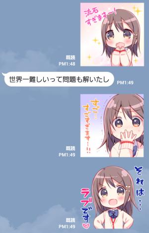 【萌えクリエイターズスタンプ】あなたにカンシャ☆女子高生スタンプ (6)