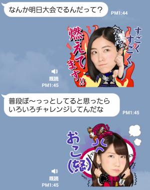 【音付きスタンプ】しゃべるAKB48 スタンプ (3)
