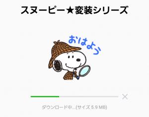 【公式スタンプ】スヌーピー★変装シリーズ スタンプ (2)