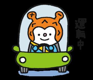 【クリエイターズスタンプランキング(820)】蛭子さんスタンプ「蛭子さん対応」登場!気仙沼市の「ホヤぼーや」スタンプもランクイン!