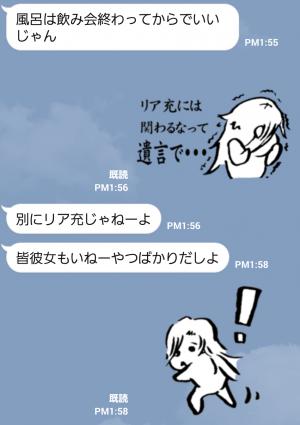 【テレビ番組企画スタンプ】モノ子ちゃん スタンプ (5)