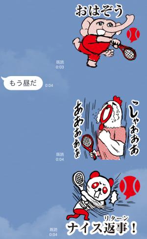 【限定無料スタンプ】アニマルスタンプ、テニスを楽しむ スタンプ(2015年09月14日まで) (6)