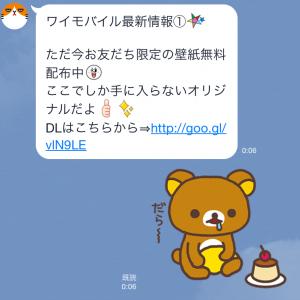 【限定無料スタンプ】1周年記念! ふてニャン ふてスタンプ(2015年09月07日まで) (4)
