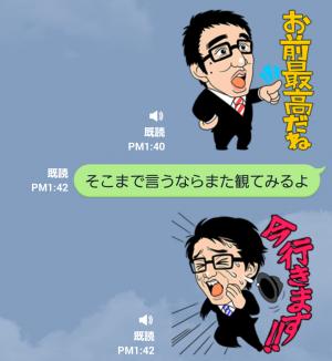 【音付きスタンプ】しゃべるおぎやはぎ スタンプ (7)