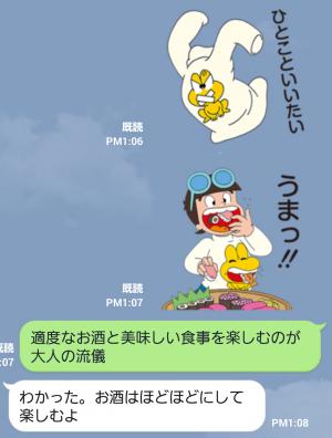 【アニメ・マンガキャラクリエイターズ】ど根性ガエル 第3弾 スタンプ (6)