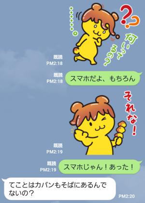 【ご当地キャラクリエイターズ】ポテくまくん公式スタンプ (6)