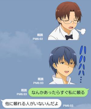 【公式スタンプ】WORKING!!! スタンプ (4)