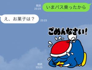 【シリアルナンバー無料スタンプ】ドンペン スタンプ(2015年10月19日まで) (34)