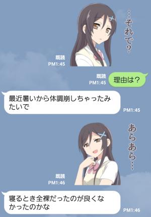 【萌えクリエイターズスタンプ】敬語で責める女子スタンプ (4)