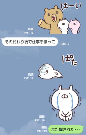 【公式スタンプ】うさまるが動いてる! スタンプ (4)